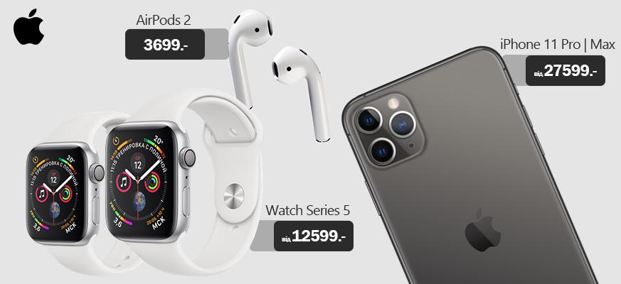 Apple техника по СУПЕР НИЗКОЙ ЦЕНЕ