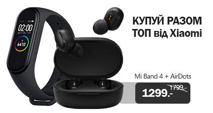 Mi Smart Band 4 + Redmi AirDots Black