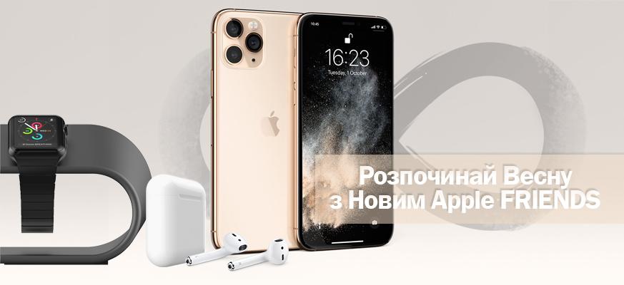 Смартфоны Apple iPhone 11 Pro   Max