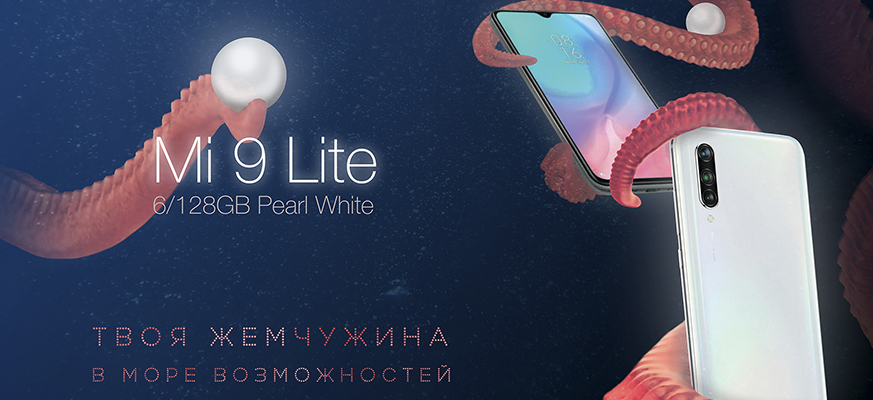 Смартфоны Xiaomi Mi 9 Lite