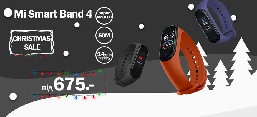 Фитнес трекер Xiaomi Mi Smart Band 4