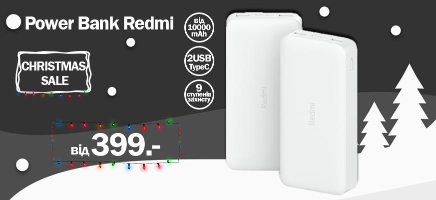 Батарея универсальная Redmi 10000 mAh