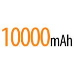 10000 mAh