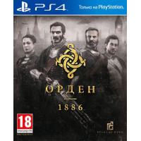 Игра The Order: 1886 (Русская версия)