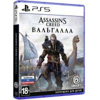 Assassin's Creed Valhalla PS5 (русская версия)