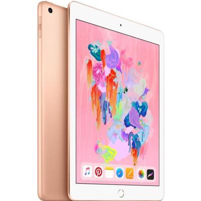 Apple iPad 9.7' (2018) Wi-Fi 128Gb Gold (MRJP2)