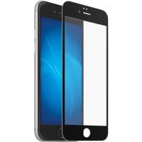 Защитное стекло iPhone 7/8/SE (2020) 5D Black