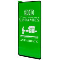 Защитное стекло Redmi Note 9s / 9 Pro 5D (полный клей) КЕРАМИКА