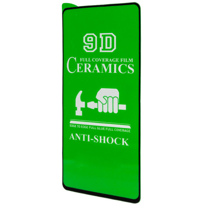Защитное стекло Samsung Galaxy A41 5D (полный клей) КЕРАМИКА