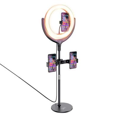 Держатель с кольцевым освещением HOCO Rouge desktop fill light live broadcast stand LV01