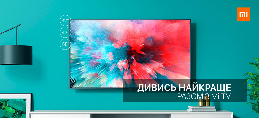 Телевизоры Xiaomi Mi TV