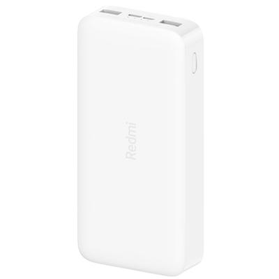 Xiaomi Power Bank 20000 mAh White (VXN4265CN)