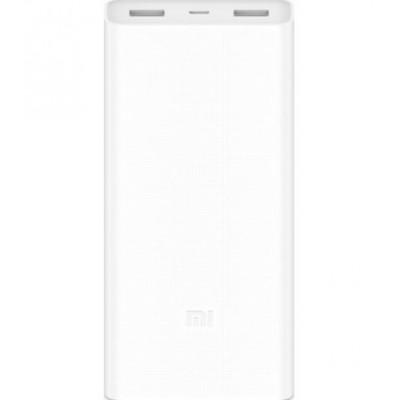 Power Bank Xiaomi Mi 2C 20000mAh White (VXN4212CN / PLM06ZM)