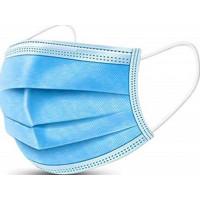 Защитная маска трехслойная одноразовая (Синяя) 50шт.