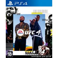 Игра UFC 4 PS4 (русская версия)
