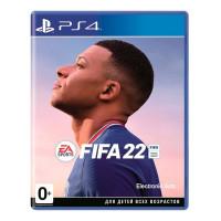 Игра FIFA 22 PS4 (русская версия)