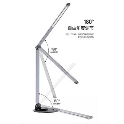 Лампа REMAX LED LIFE Re-Vision Series Folding RL-LT05 Grey