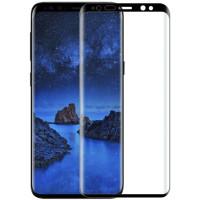 Защитное стекло Samsung S8 Plus 5D Black (Полный клей)