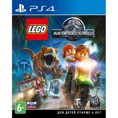Игра Lego Jurassic World (русская версия)