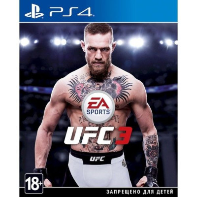 Игра UFC 3 (русская версия)