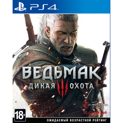Игра The Witcher 3 : Game Of The Year (русская версия)