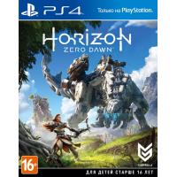 Игра Horizon Zero Dawn (русская версия)