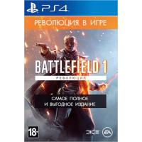 Игра Battlefield 1: Revolution (русская версия)