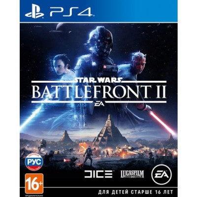 Игра Star Wars: Battlefront II (русская версия)
