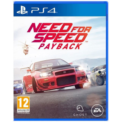 Игра Need for Speed: Payback (русская версия)