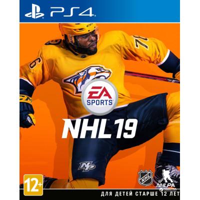 Игра NHL 19 (русская версия)