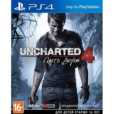 Игра Uncharted 4: A Thief's End (русская версия)