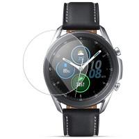 Защитное стекло для Samsung Galaxy Watch 3 45mm